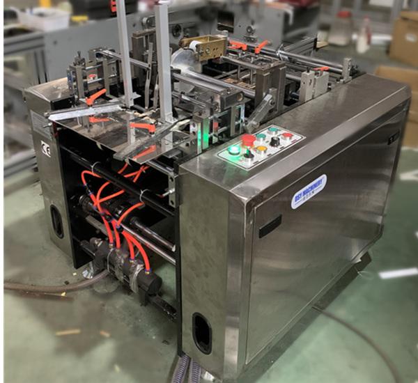 Paper label folding machine DSY-110